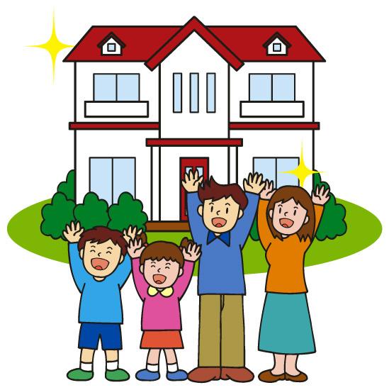 住宅ローン 減税
