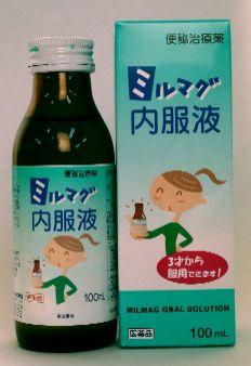 ミルマグ内服液