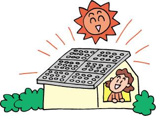 太陽光発電補助金制度